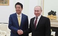 Путин и Абэ провели переговоры тет-а-тет