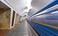 В Киеве на выходе из метро умер мужчина