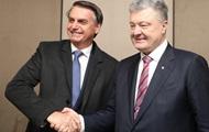 Президенты Украины и Бразилии встретились впервые за восемь лет