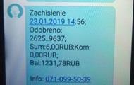 В Донецке горнякам одной из шахт дали по 4 и 6 рублей зарплаты - соцсети