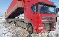 В Киевской области поймали фуры со львовским мусором