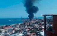 В порту Венесуэлы прогремел взрыв