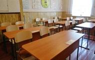 В одном из районов Закарпатья все школы закрыли на карантин