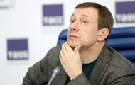 В Москве не считают серьезным новый план по Донбассу