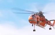 В Австралии упал вертолет во время тушения пожара