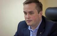 Справу проти Холодницького закрито - ГПУ