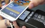 Украина четвертая в мире по бесконтактным платежам