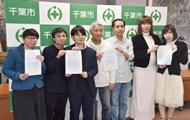 Японский город признал однополые союзы