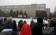 В шести школах Кривого Рога ищут взрывчатку