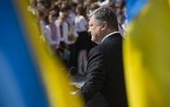 В УГО заявили об 11 покушениях на Порошенко за год