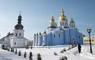 Минюст зарегистрировал новую церковь Украины