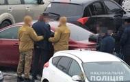Полиция Киева со стрельбой задержала чиновника