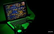 """В интернете """"всплыла"""" база ворованных данных миллиардов пользователей"""