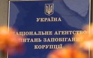 НАПК приостановило финансирование одной из партий Рады