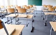 Грипп в Украине: на карантин закрыли все школы Ивано-Франковска