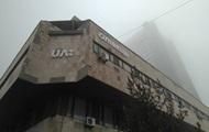 Скандал в руководстве UA:Перший: журналисты заявили о цензуре