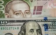 Курсы валют на 4 февраля: гривну укрепили