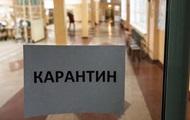 В Ровенской области на карантин закрыли почти сотню школ