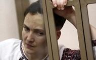 Савченко перевели в Лукьяновский СИЗО