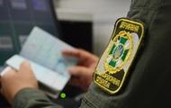 На Закарпатье пограничников подозревают в содействии контрабанде сигарет