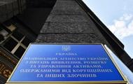 В Украине от продажи арестованного имущества получено 25 млн гривен