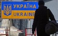 Число трудоспособных украинцев резко сократится к 2030 году