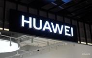 США призывают Евросоюз не сотрудничать с Huawei