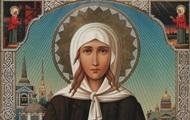 День блаженной Ксении: история, приметы праздника