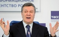 Януковича привезли на пресс-конференцию на авто с мигалками