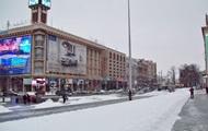 Куда пойти в Киеве на выходных 9 - 10 февраля