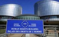 Киев обратился к ЕСПЧ из-за отмены слушаний дела против России