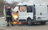 В Хмельницкой области на ходу загорелся микроавтобус