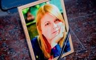 Убийство Гандзюк: подозревают главу облсовета