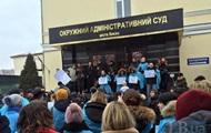 В Киеве проходит акция в поддержку Супрун