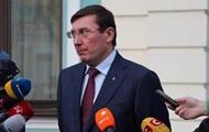 Луценко назвал имя организатора убийства Гандзюк