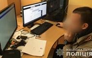 В Киеве поймали кибермошенника, укравшего 720 тыс. грн