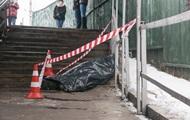 В Киеве на улице умер ветеран АТО