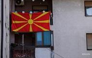 Македония приступила к переименованию страны