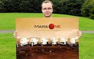 Обанкротилась компания, планировавшая колонизировать Марс