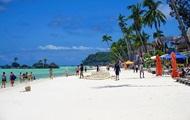 Филиппины предлагают переименовать в Махарлику