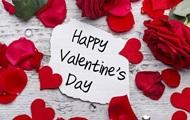 Оригинальные поздравления ко Дню святого Валентина