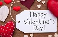 Куди піти на День Валентина в Києві: афіша заходів