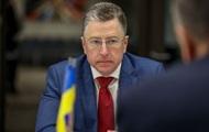 Волкер: Репутация Украины зависит от выборов