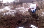 На Донбассе обстреляли жилой квартал Зайцево