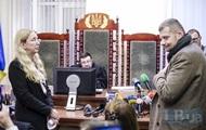 Дело Супрун: в суде объяснили длительное отсутствие решения