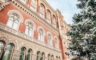 В Украине уменьшилась денежная база
