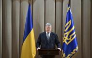 Украина отказалась от 50 тысяч видов товаров из РФ – Порошенко