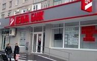 В Украине насчитали около 125 тысяч обманутых вкладчиков