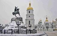Куда пойти в Киеве на выходных 16 - 17 февраля