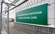 Украинцы растаможили лишь 5% евроблях - АвтоЕвроСила